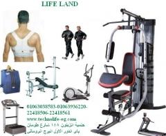 51277b56e اجهزه وادوات رياضيه للبيع من لايف لاند 01063038583 : أجهزة رياضية ...