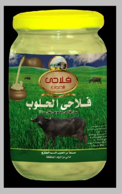 افضل انواع السمن البلدى مصانع في الجيزة مصر وسيطك