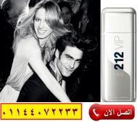 3fd2b33a8 العطر المميز عطر كارولينا هيريرا 212 VIP للرجال : عطور - في القاهرة ...
