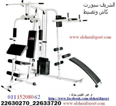 b74f72bbc اجهزة رياضية اجهزه تخسيس اجهزة رياضية للبيع أجهزة رياضية منزلية ...